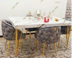 میز ناهار خوری چستر پایه فلزی