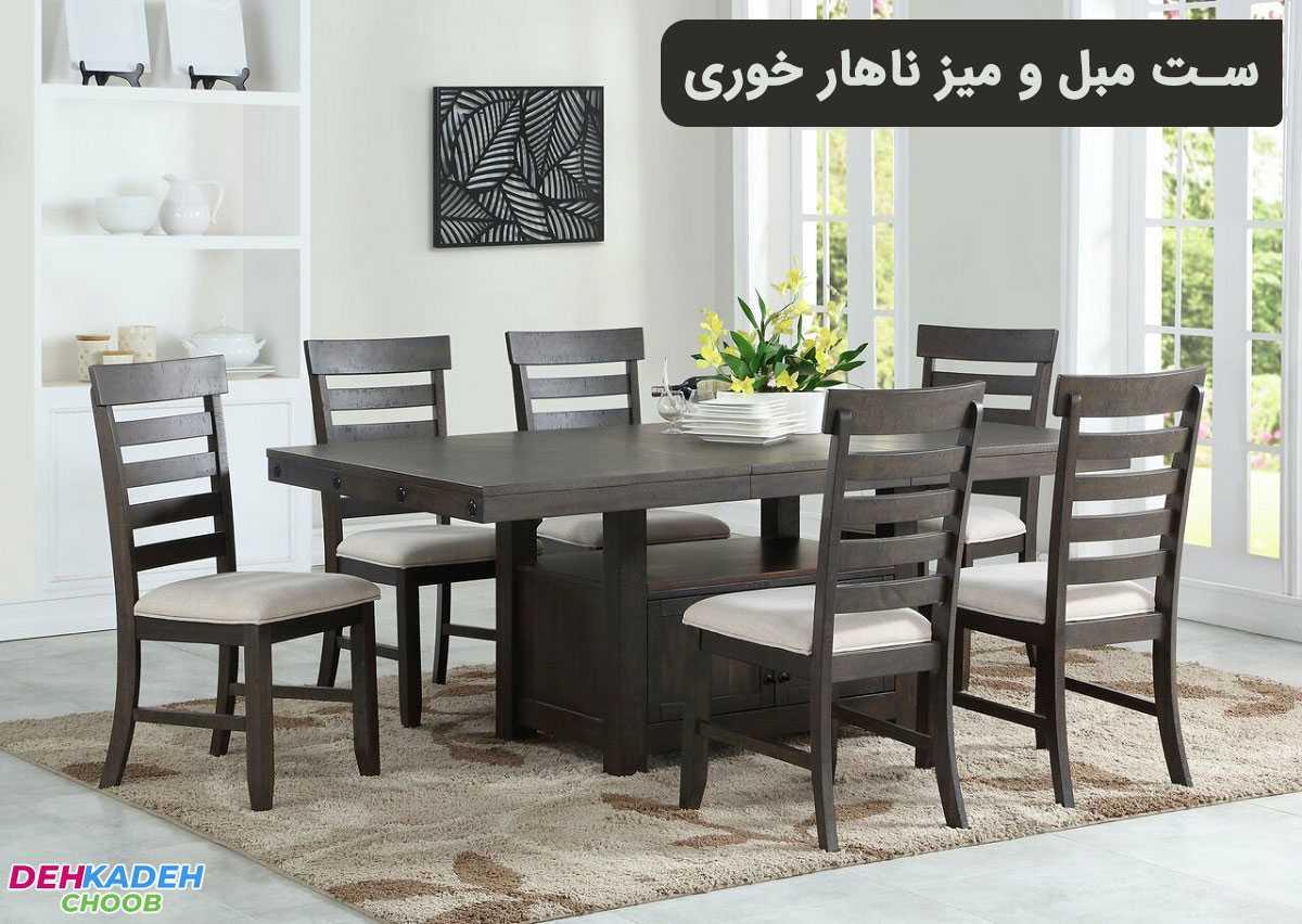 ست میز های ناهار خوری