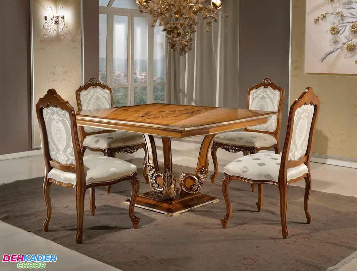 میز و صندلی ناهارخوری کلاسیک